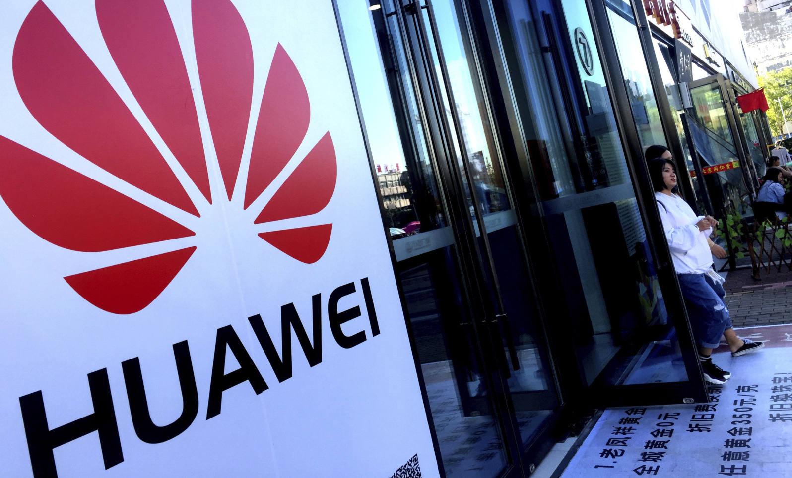 Комп'ютерні чипи Huawei попадуть під санкції США