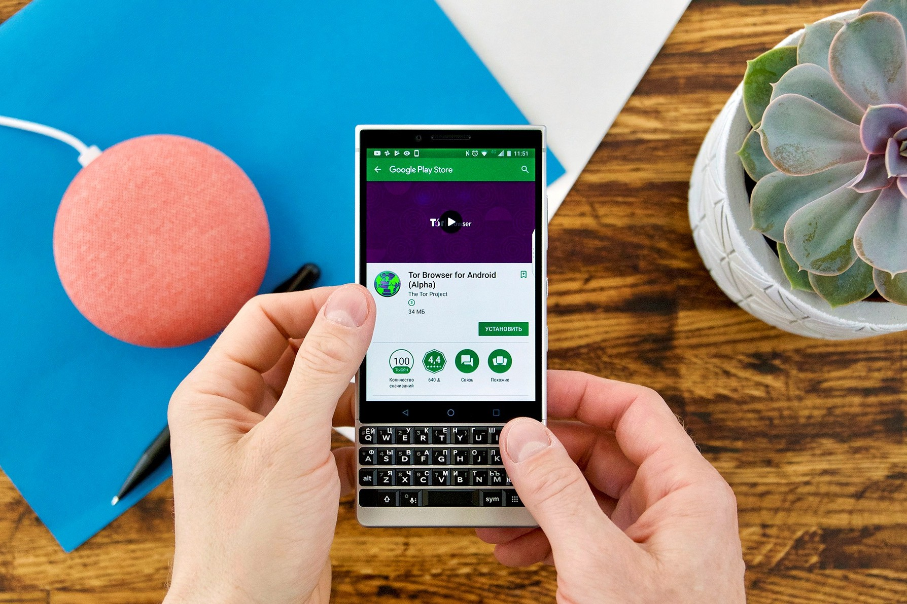 Tor for android browser gydra mac tor browser гидра